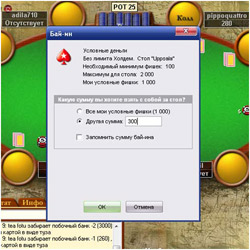 ������ �� pokerstars