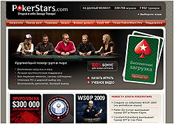 PokerStars ������ ����